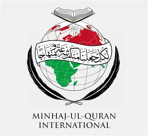 www minhaj org turkey minhaj ul quran international