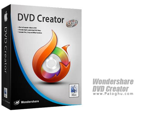wondershare dvd creator menu templates کرک wondershare dvd creator دانلود رایگان