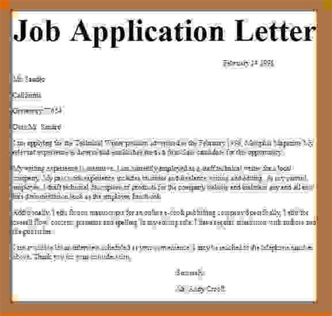 Bowdoin College Letters Of Recommendation Cheap Application Letter Writer For School