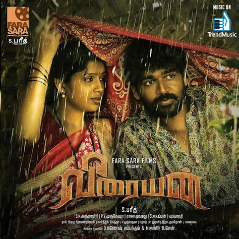 download mp3 from velaikkaran tamil a z songs mp3 songs free download tamil a z songs