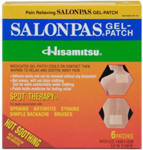 platerutor blog download free software capsaicin patch back pain platerutor
