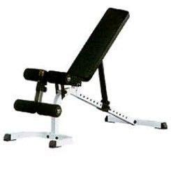 adjustable sit  bench home  absolute