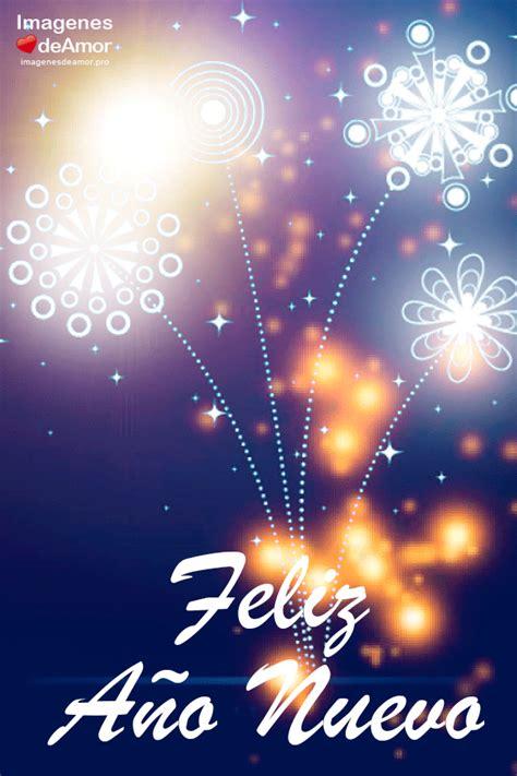 imagenes virtuales de año nuevo 2016 16 im 225 genes de feliz a 241 o nuevo 2017