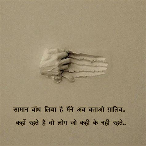 atsparkleinblood khyaal quotes hindi quotes life quotes