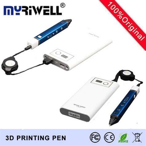 best pen for doodle usb charging 3d pen myriwell third generation doodle pen