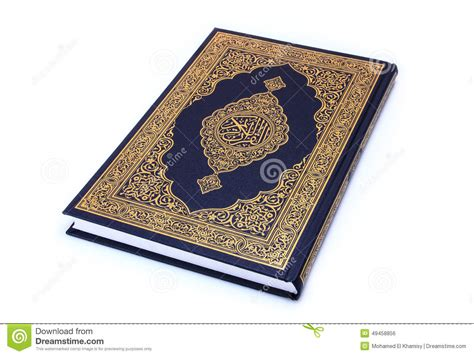 picture of quran book the holy book quran stock photo image 49458856