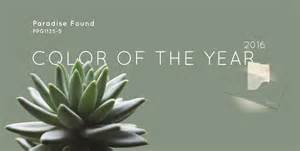 2016 paint color of the year 2016 colors of the year black dog design blog