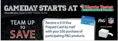 Harris Teeter Gift Card - harris teeter spend 30 on proctor gamble get a 10 visa card