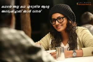 2647  top dialogues from malayalam film charlie dulquer p