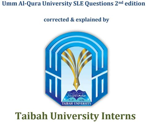 sle questions umm al qura sle questions 2nd edition pdf