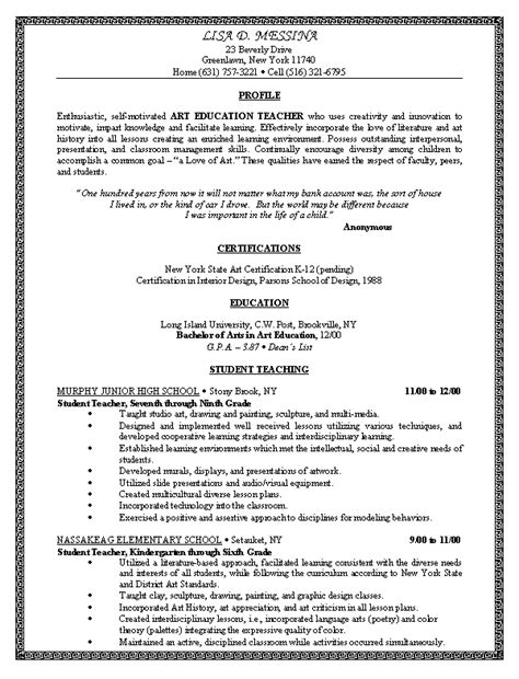 art resume art resume slideshare cover letter for art