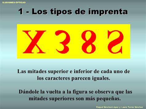 ilusiones opticas uno para todo ilusiones opticas 021