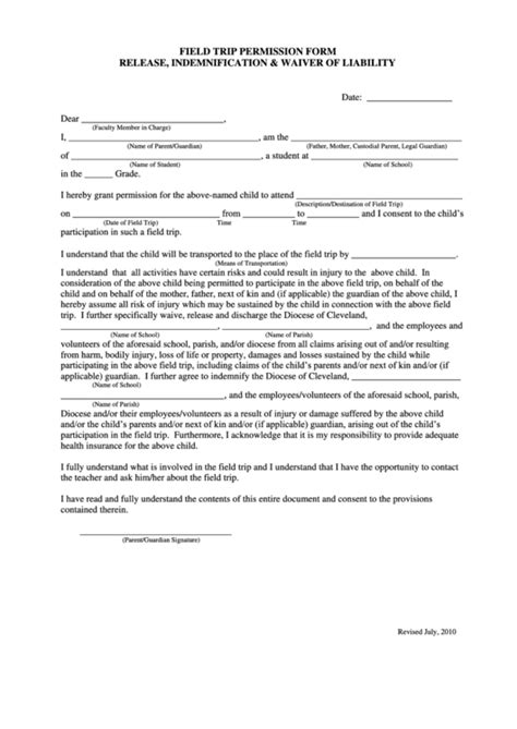 field trip permission form release indemnification waiver  liability printable