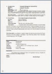 Resume Format In Html by Fresher Resume Format For Mca Student