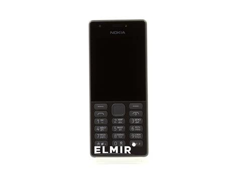 Nokia 216 Dual Sim Black nokia 216 dual sim black a00027780