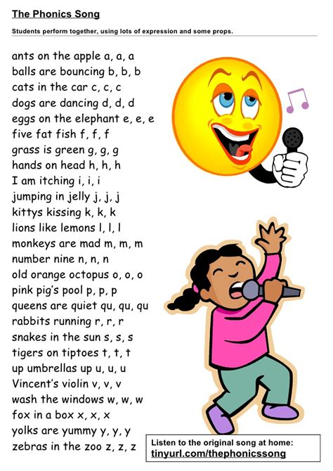 child song ants in the apple song lyrics
