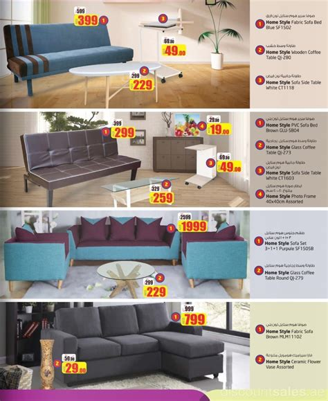 home furnitures amazing deals from lulu discountsales ae