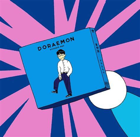 hoshino gen cd cdjapan doraemon regular edition gen hoshino cd maxi