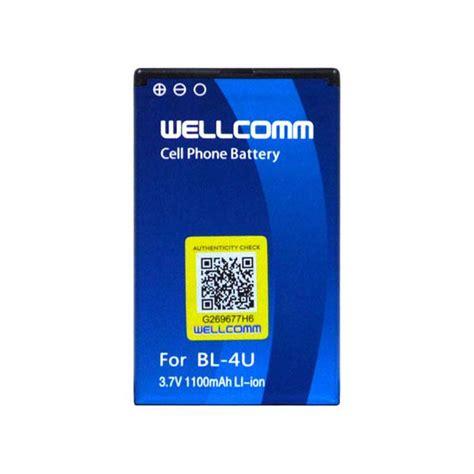 Baterai Log On Mito 210 A210 Power Ic Batre Bat Diskon wellcomm indo pratama product detail