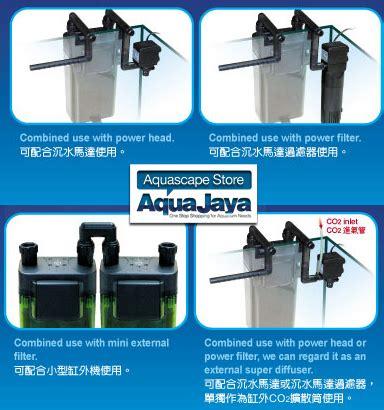 Up External Filter Multi Function D Ex 600 up multi function pre filter d ex pf aquajaya