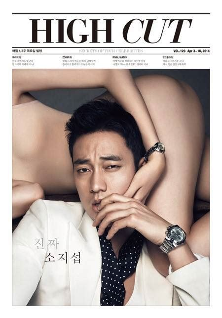 so ji sub poster so ji sub shows off his muscles in a steamy pictorial for