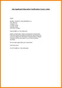 Insurance Experience Letter 4 Bank Teller Cover Letter No Experience Resumed