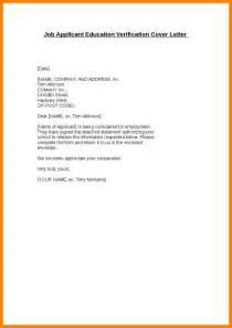 sample cover letter for bank teller position sample