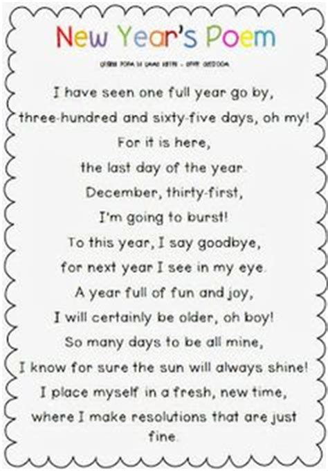 christmas and new year poems for kindergarten children s poem about snow during a snow day from school great for winter and