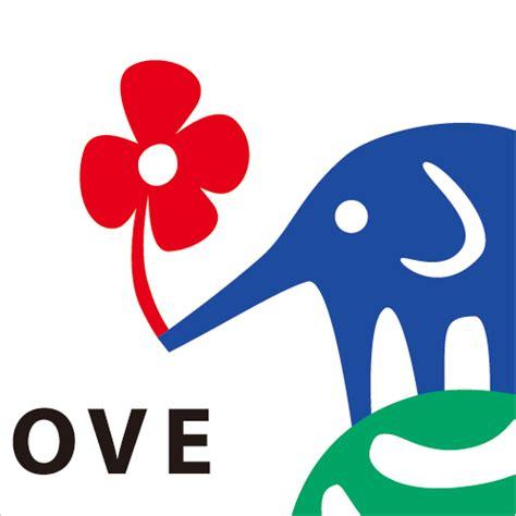 designboom elephant elephant heart designboom com