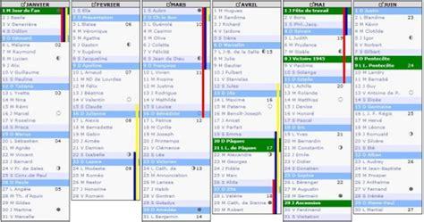 Calendrier Virtuel Gratuit Calendrier Personnalisable Gratuit Calendar Template 2016