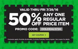 home again promo code printable coupons and deals now is the time to up