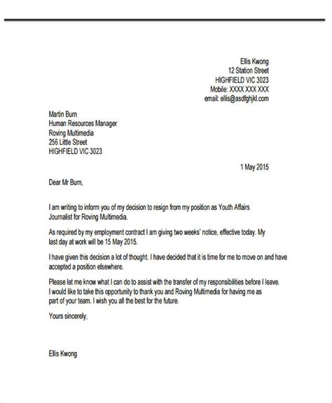 work notice layout work letter template letter template 2017