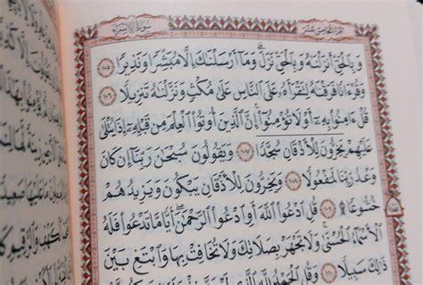 Al Quran Utsmani Darussalam A5 al quran darr makkah mukarramah a5 jual quran murah