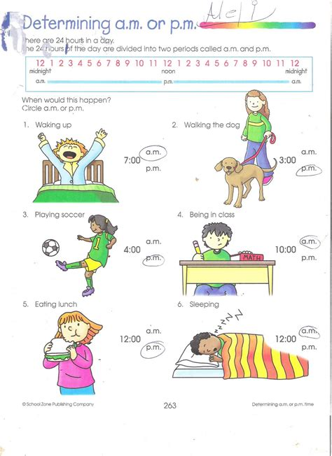Am And Pm Worksheets cardo school completed am pm time worksheet