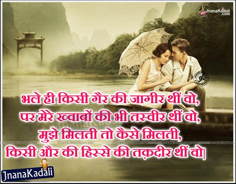 images of love and friendship quotes in hindi images of love and friendship quotes in hindi wallpaper
