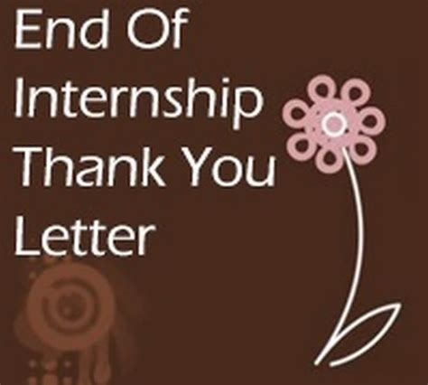 Thank You Letter End Of Internship End Of Internship Thank You Letter