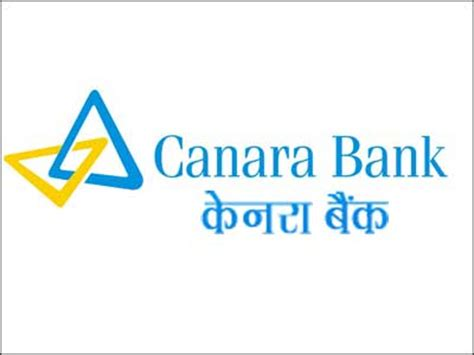 canara bank west bengal topnews