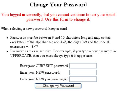 Password Meme - a classroom s main menu