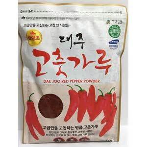 Chili Powder 65g gochujang chili pepper japanese korean asian food 4 u