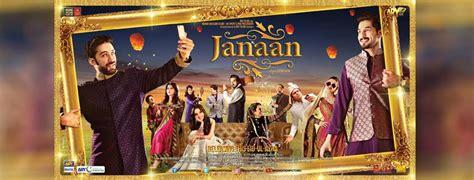 download mp3 dj usman janaan movie full album songs download mp3 media9 pk