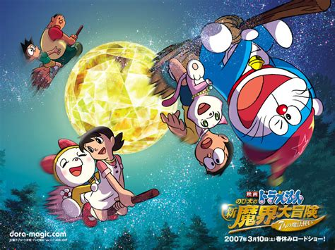 movie for doraemon cein mahadirga tan doraemon movie