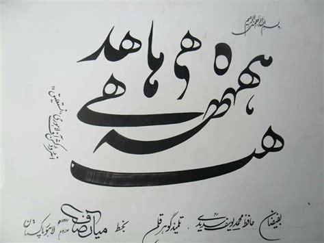 tattoo fonts urdu 25 best images about alphabet urdu alphabet on