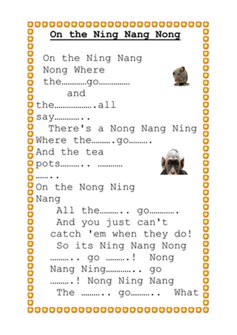 printable version ning nang nong nonsense poetry pp by bowborough uk teaching resources tes