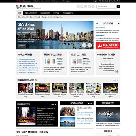 joomla monster news portal v1 0 7 template news portal