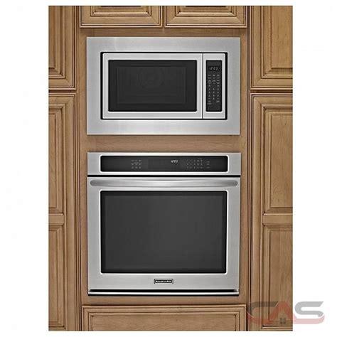 Kitchen Aid Countertop Microwave by Kitchenaid Kcmc1575bss Countertop Microwave 21 3 4 Quot Width