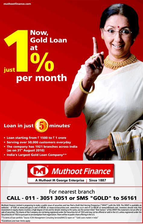 muthoot fincorp housing loan muthoot fincorp housing loan 28 images muthoot finance customer care number all