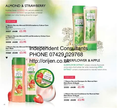 Nature Secrets Almond Strawberry Colour Care Hair Mask oriflame catalogue uk 5 2016