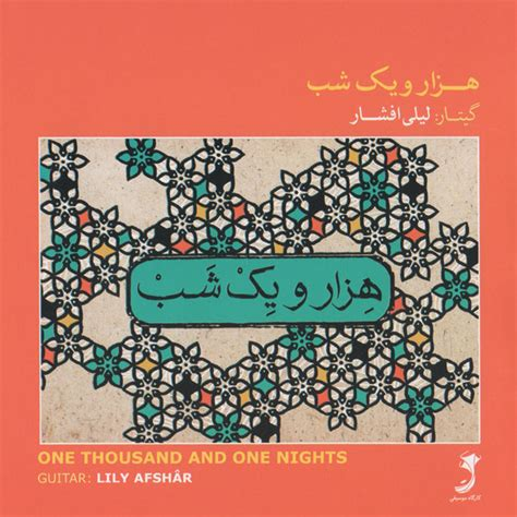 One Thousand And One Nights one thousand and one nights www imgkid the image