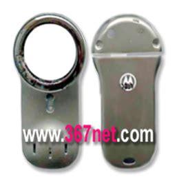 Housing Motorola V Box motorola v70 housing motorola v70 original housing