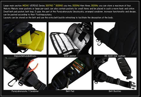 Shoulder Bag Amico Nero tp shoulder bag sergio pesca